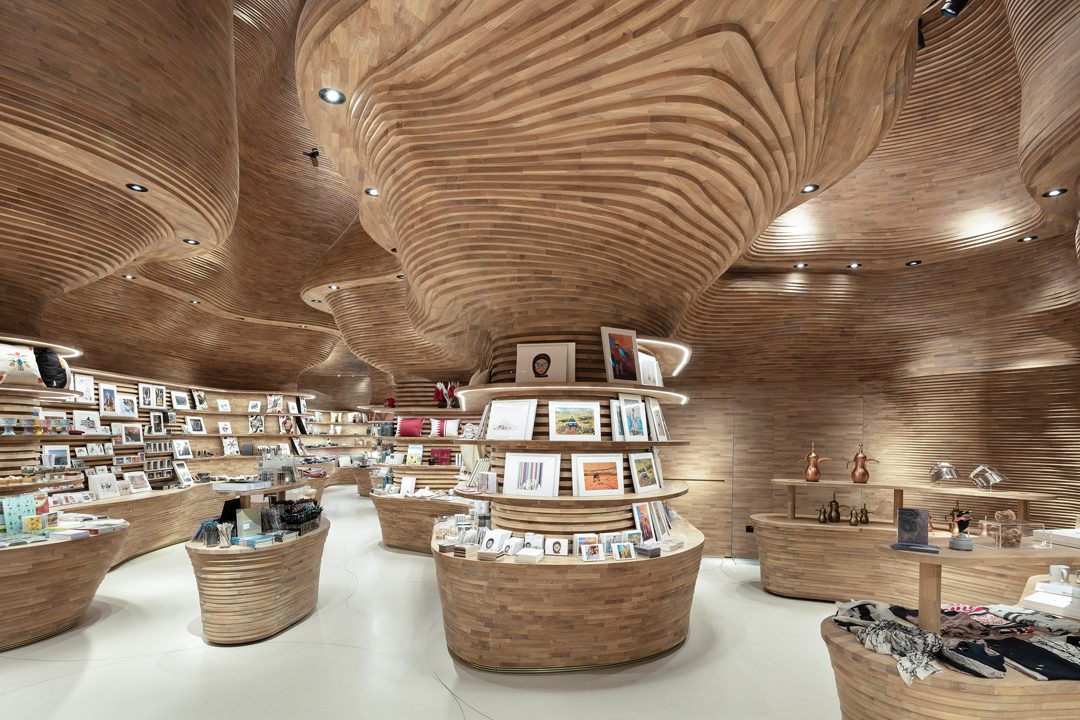 National Museum of Qatar Gift Shop
