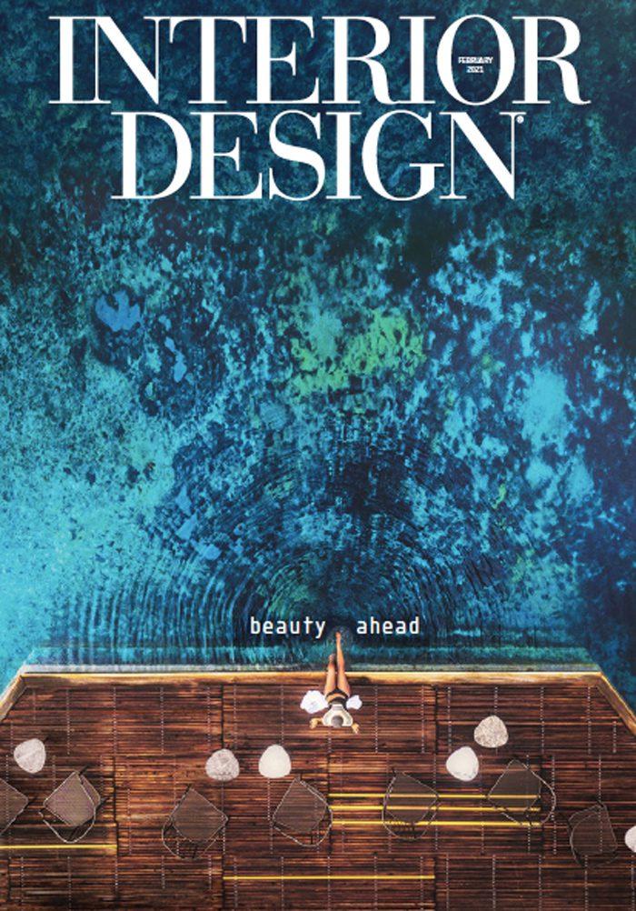 Interior Design February Issue